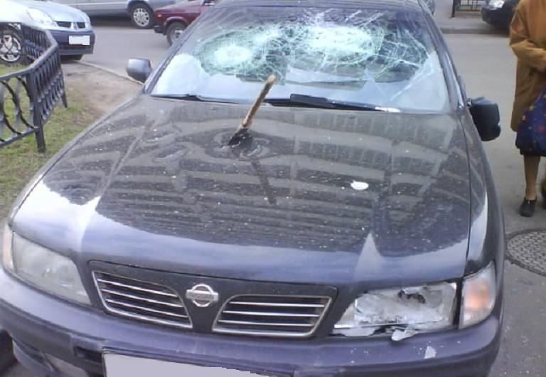 Наказание за парковку